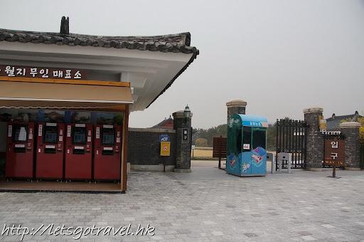 2013Busan1990.JPG
