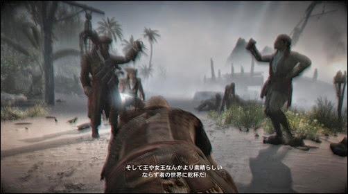 Assassin's Creed® IV Black Flag™2014-4-24-21-35-7