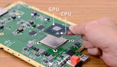 Wii-U CPU