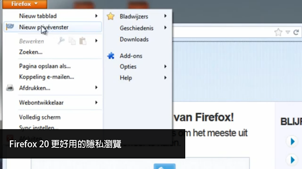 firefox_new privevenster.png