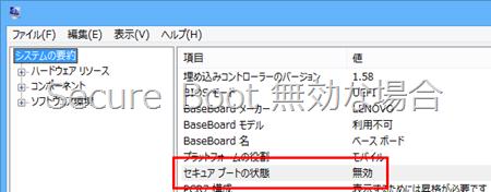 2013-11-01_091440