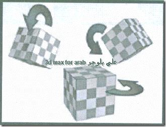 3dstudiomax-71_07