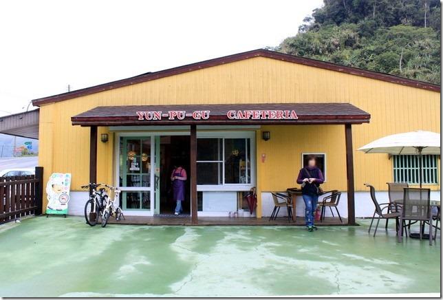 嘉義-雲瀑谷簡餐咖啡