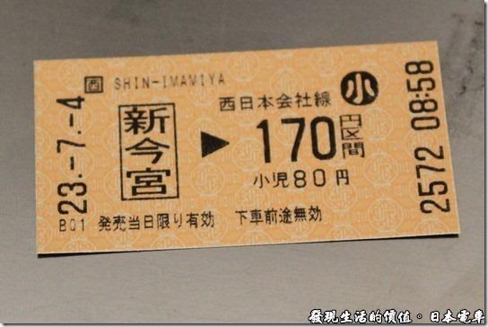 日本電車,再仔細看一下小孩的車票,原來「小」字的意思是「小兒」,不是小人,不過從此後整團的人只要搭乘電車,發車票的時候就是喊小人出來領票。