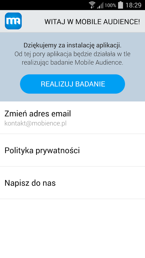 Mobience - Mobile Audience Screenshot 0