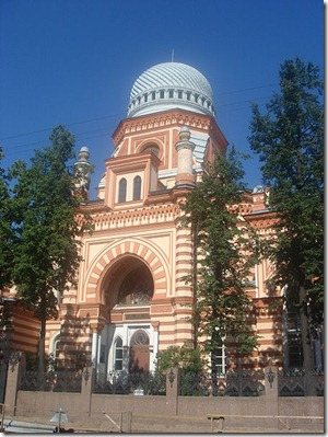 StPersburg Synagogue