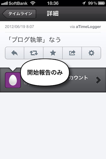 IMG_6369.jpg