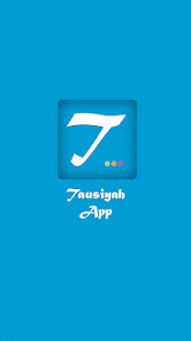 Tausiyah - screenshot