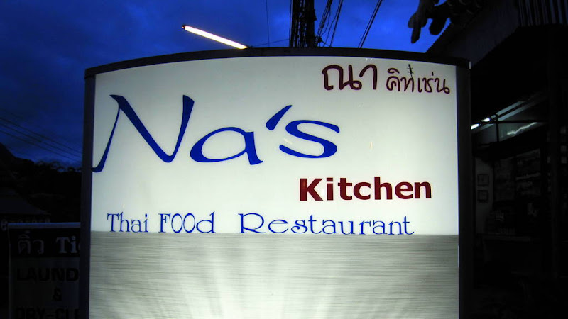 Na's Kitchen - Best restaurant in Pai