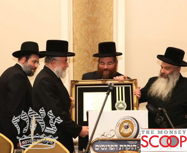 Sanz Klausengberg Annual Dinner In Monsey - 31.JPG