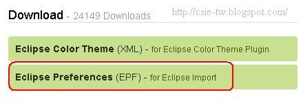 eclipse theme (1)