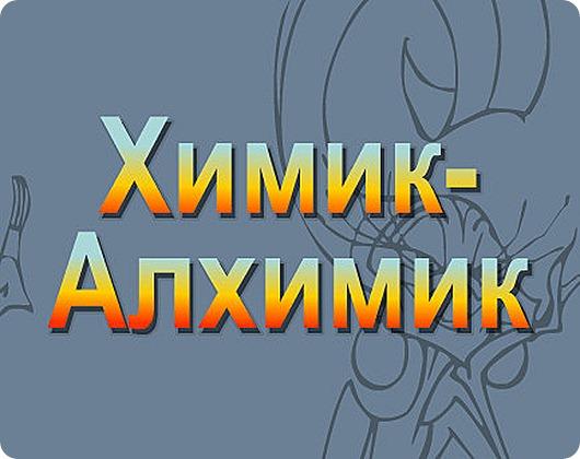 2012-11-03_145743