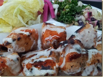 Shish Tawook Salad