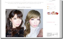eki-blog