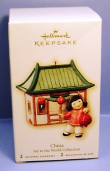 Chinese Joy to the World Hallmark Christmas ornament set