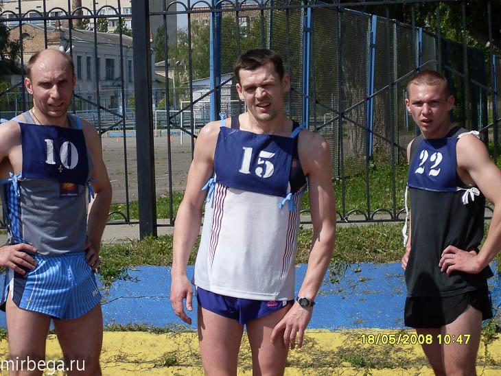 Фотографии. 2008. Киев - 32