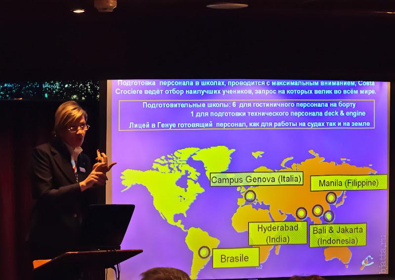 9. Школы по подготовке экипажа расположены в странах третьего мира. Октоберфест в феврале на Costa Concordia.