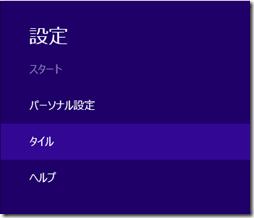 2013-11-02_202239