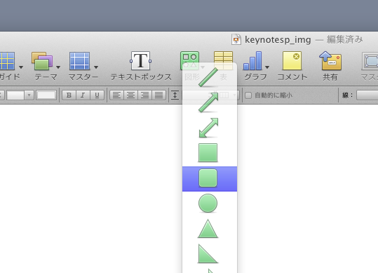 Shape from toolbar