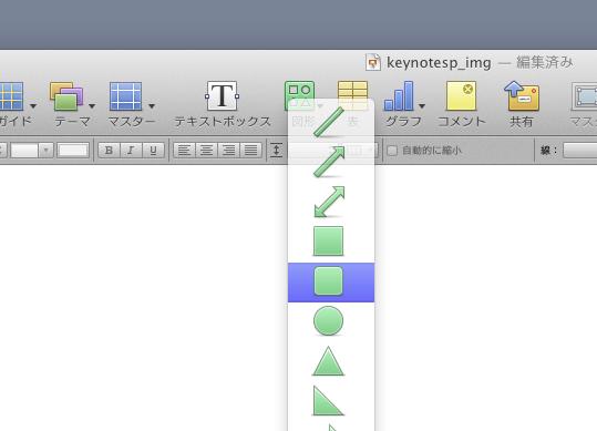 Shape from toolbar