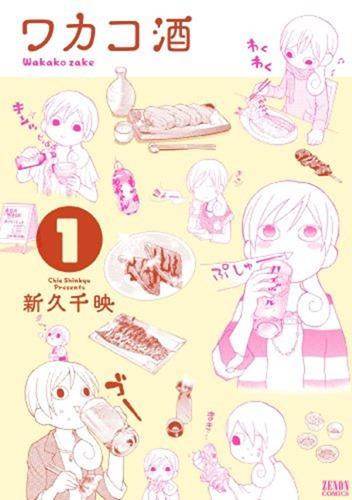 26887_manga_manga cover