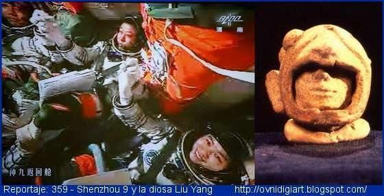 Shenzhou_11