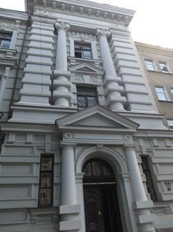 Museo de las víctimas del genocidio, Vilna