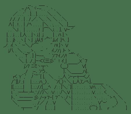 プルルート (超次元ゲイム ネプテューヌ)