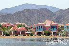 Фото 8 Hyatt Regency Taba