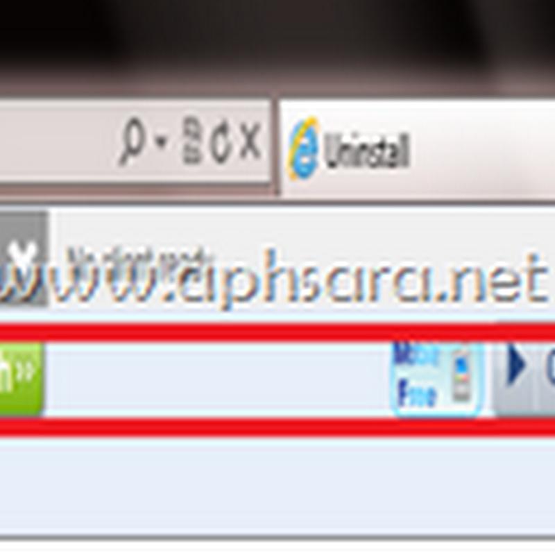 การ Remove แถบเครื่องมือ Toolbar ออกจาก Web browser