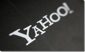 Hack yahoo Email id 2012
