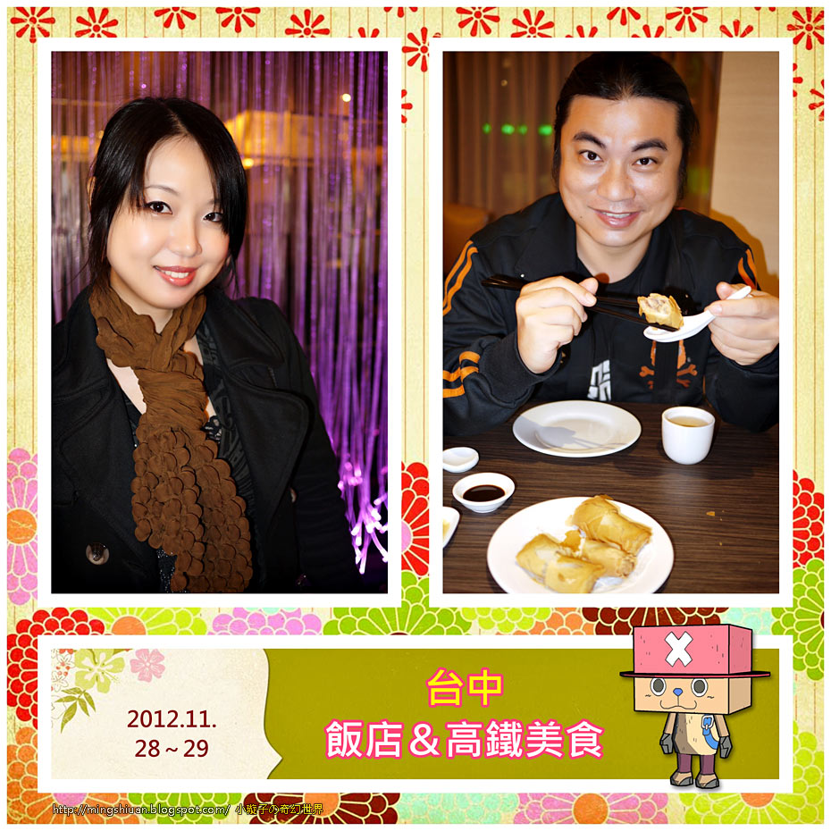 20121128-29_01.jpg