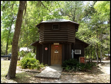Towhee, cabins and museum 022