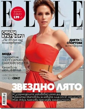 elle-bulgaria-august2011-lanvin-dress-cindy