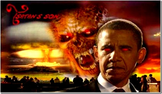 Devil behind BHO