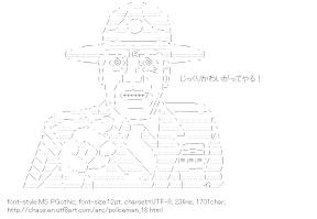 [AA]Policeman