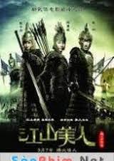 Giang Sơn Và Mĩ Nhân Phim Mới 2008