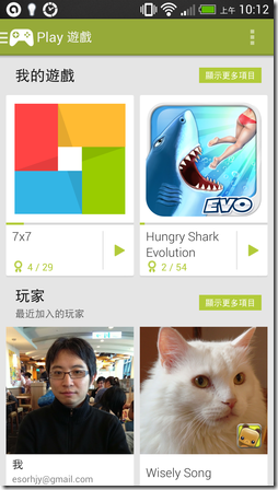 google play games-01