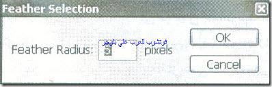 Photoshop --19_03