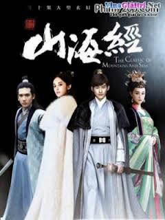 Sơn Hải Kinh: Truyền Thuyết Xích Ảnh