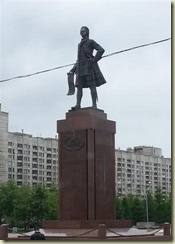 20130725_Peter the Great (Small)