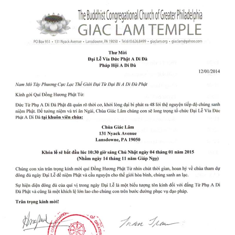 Thư Mời Đại Lễ Vía Đức Phật A Di Đà–Ngày 04/01/15 lúc 10:30AM