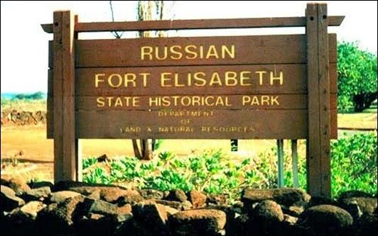 70092965_Fort_Elizabeth_3