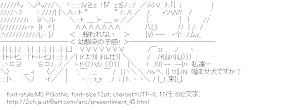 [AA]報われない幼馴染の予感!!