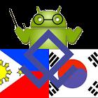 Filipino Korean Teacher icon