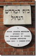 Wall_plaques_Irish_Jewish_museum