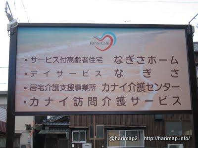 nagisahome2.jpg