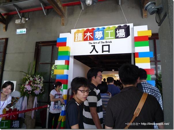 2012積木夢工場-樂高展-入口