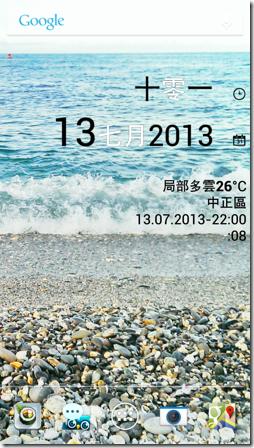 clock-11