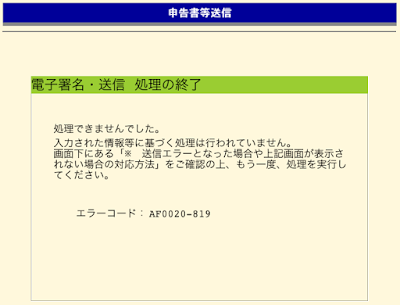 20130308_8.png